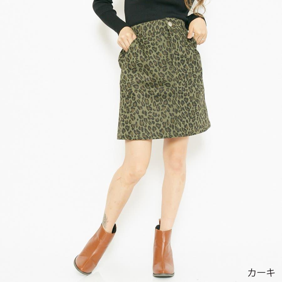 ヒョウ柄ツイルスカート 53