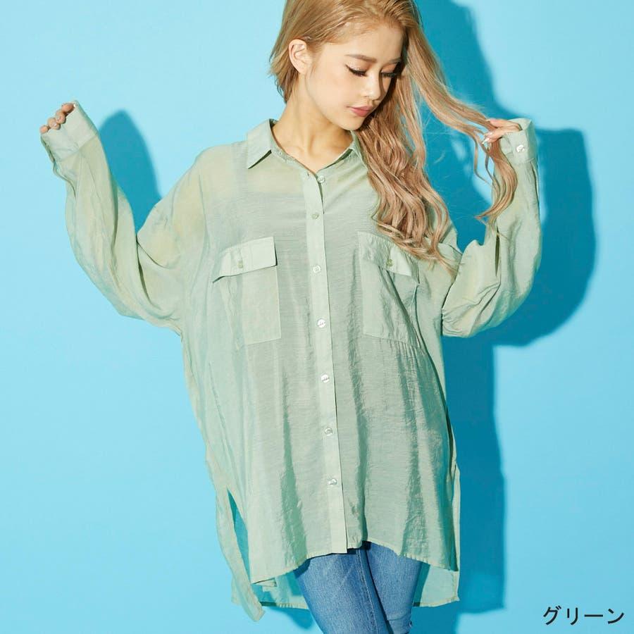シアーシャツ 47