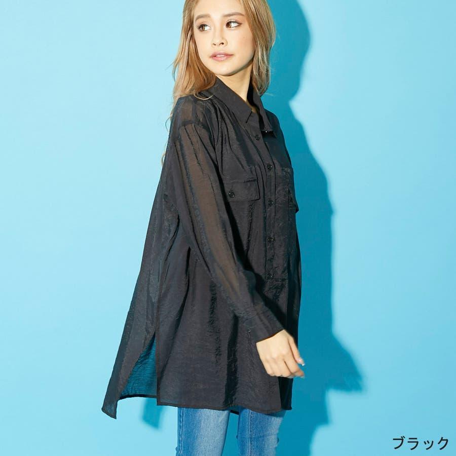 シアーシャツ 21