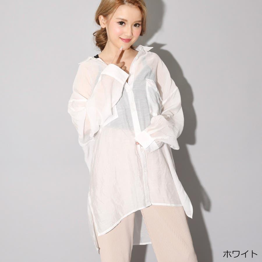 シアーシャツ 16