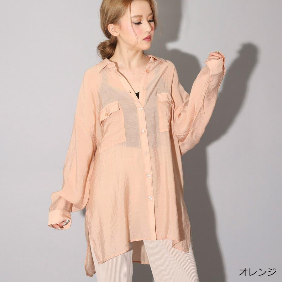 シアーシャツ 99