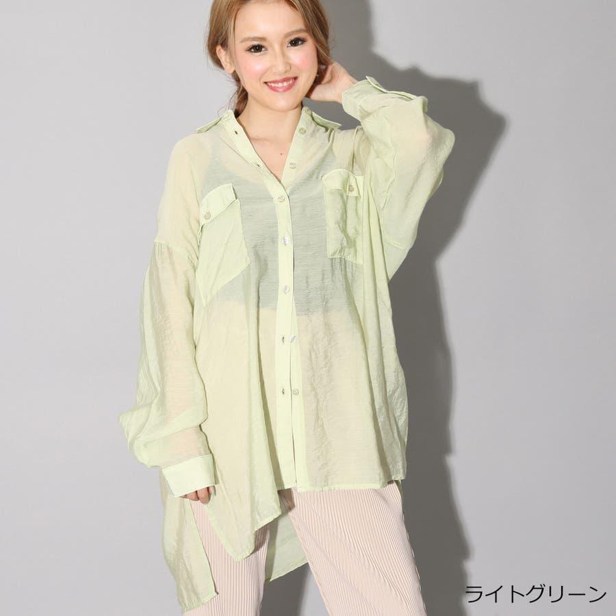 シアーシャツ 48