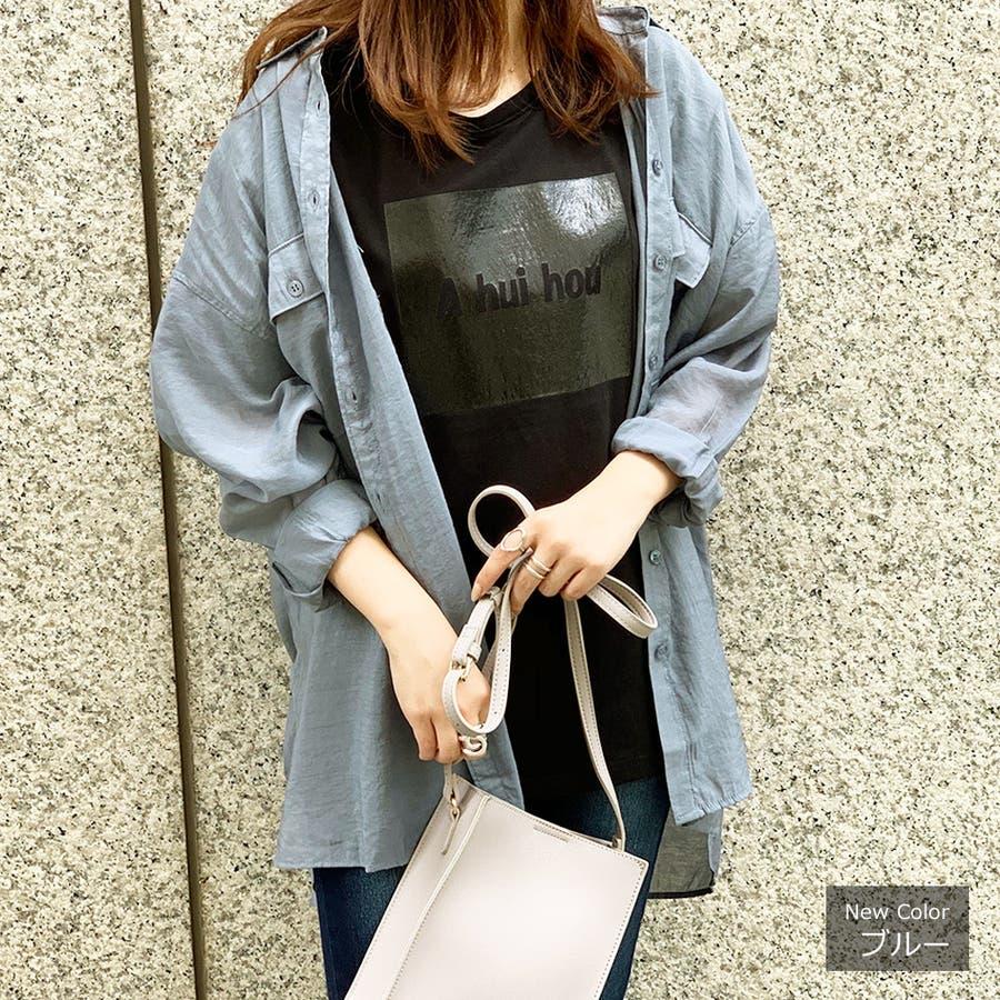 シアーシャツ 59