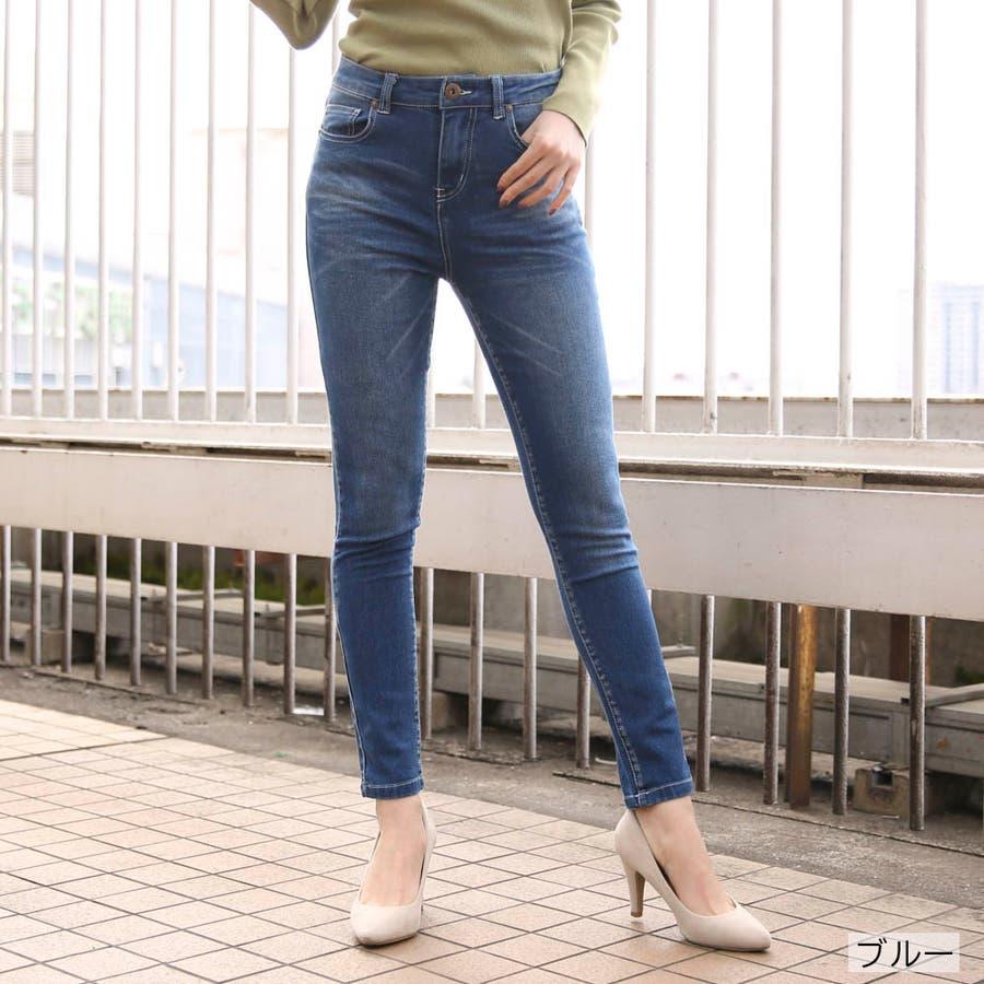 美脚スキニー 59