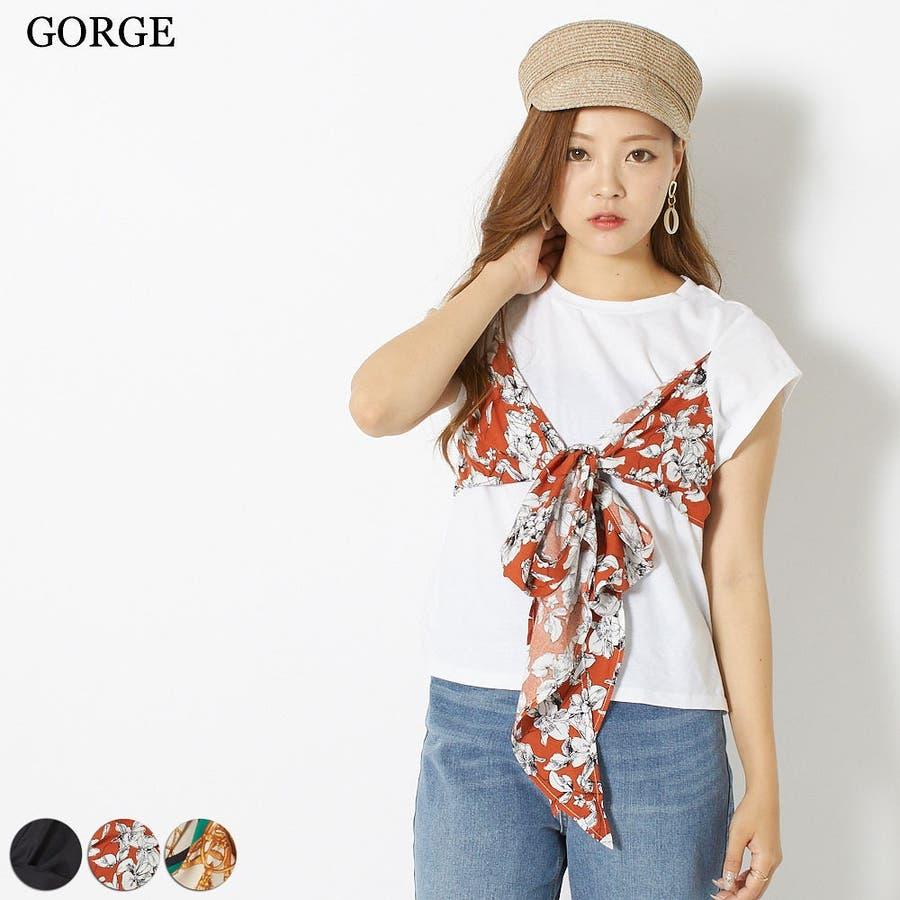 cf7d3d6b55f フロントリボンTシャツ[品番:GORW0004185]|GORGE (ゴージ)の ...