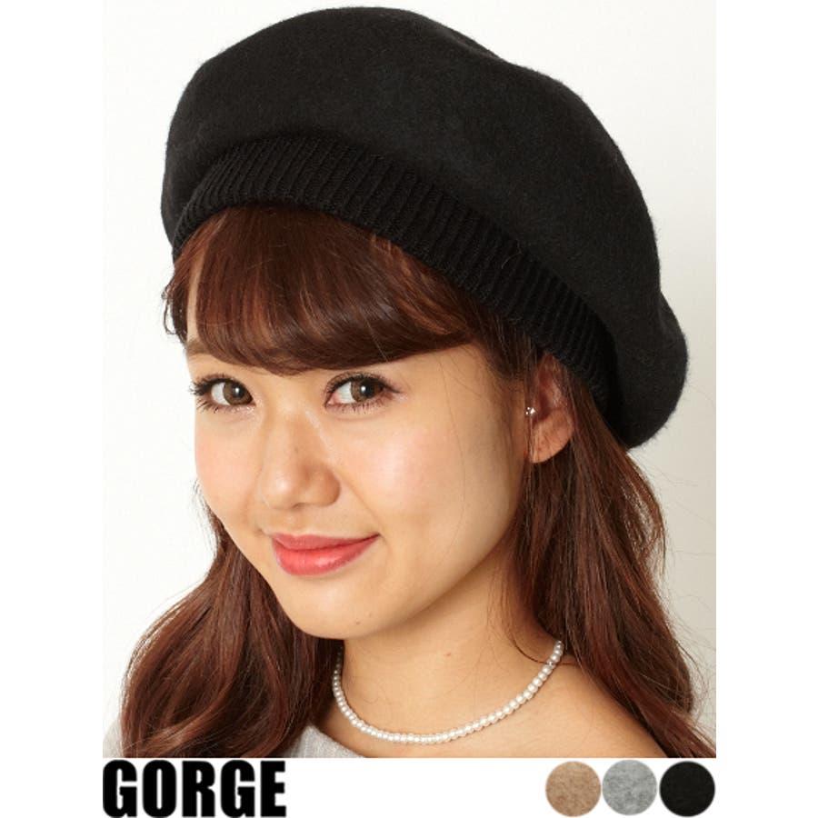 フェルトベレー帽 1