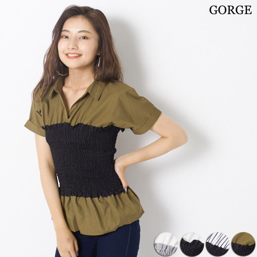 4f78dfd44b2 シャーリングベアシャツ[品番:GORW0003304]|GORGE (ゴージ)の ...
