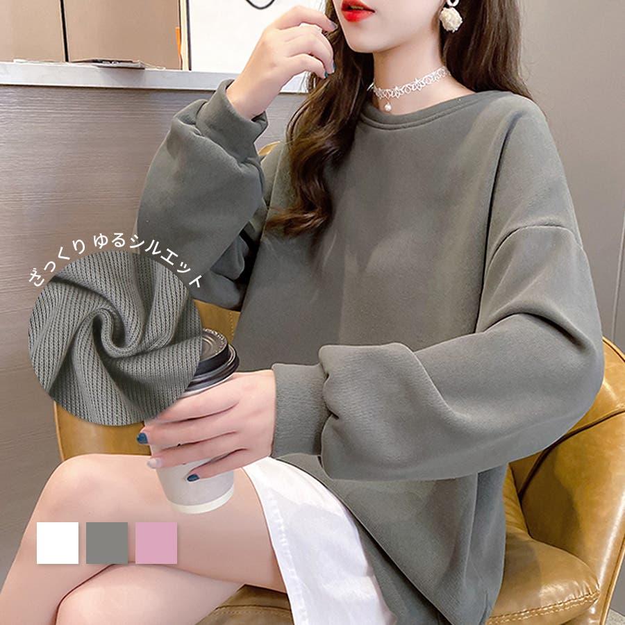 裾シャツレイヤード風 カットソー プルオーバー 1