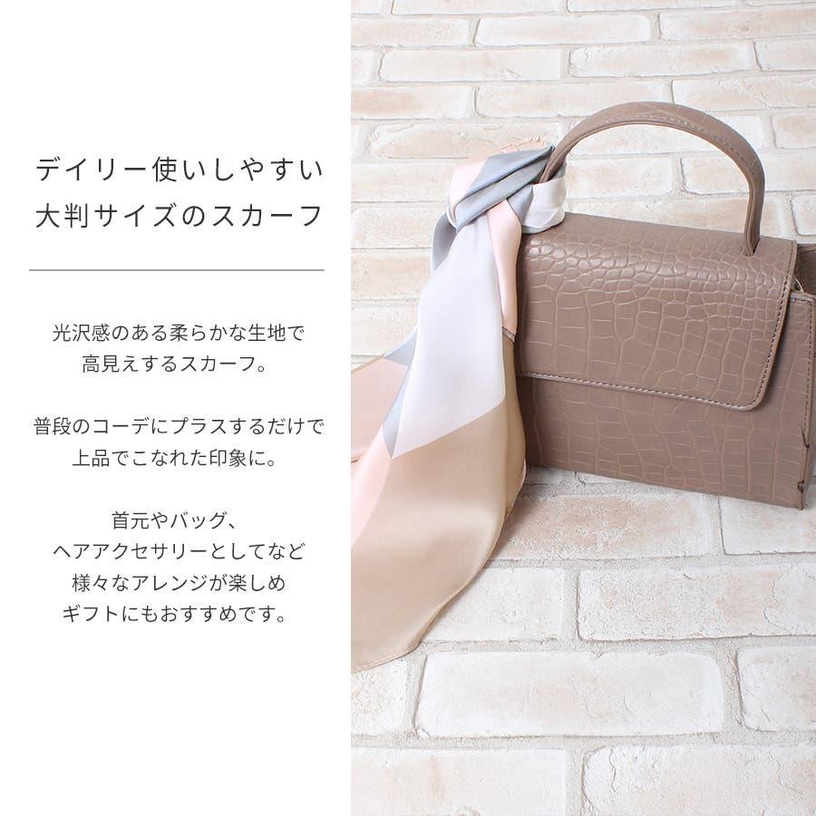 正方形 大判 スカーフ 2