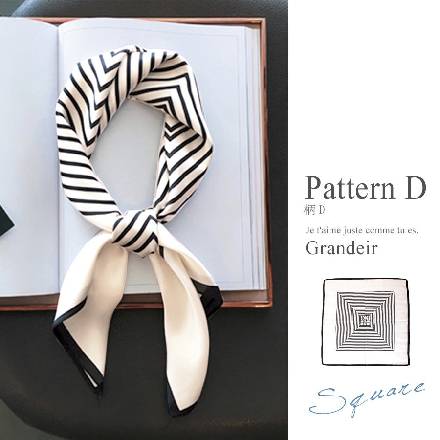 正方形 大判 スカーフ 6