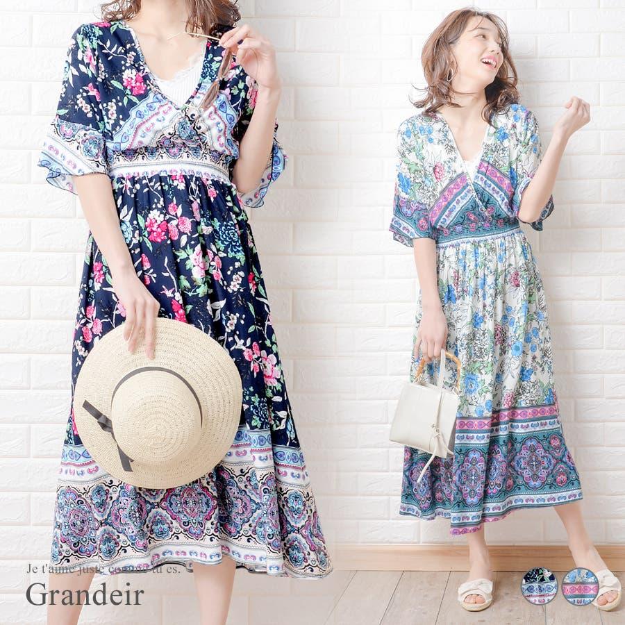 96f2c062b0978 Grandeirのワンピース・ドレス ワンピース
