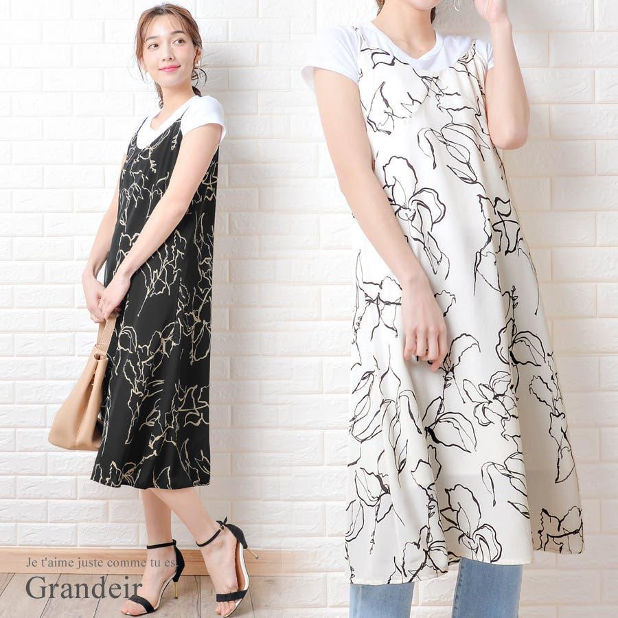 37b1b3664261f Grandeirのワンピース・ドレス キャミワンピース