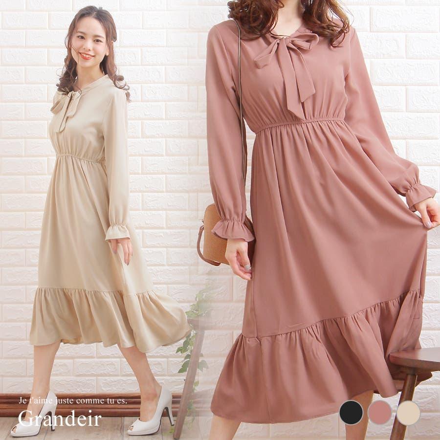255a7a533d22b Grandeirのワンピース・ドレス ワンピース