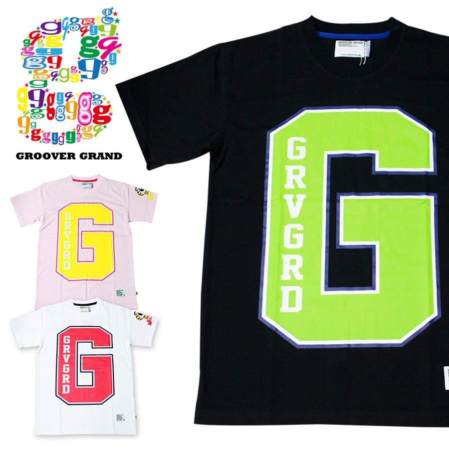 落ち着いた大人の雰囲気 メンズファッション通販GROOVER GRAND グルーバーグランド Tシャツ 半袖 メンズ かっこいい ピンク ブラック ホワイト バックプリントストリート系 ファッション ダンス B系 XXL 2XL 2L 3L 大きいサイズ 害意