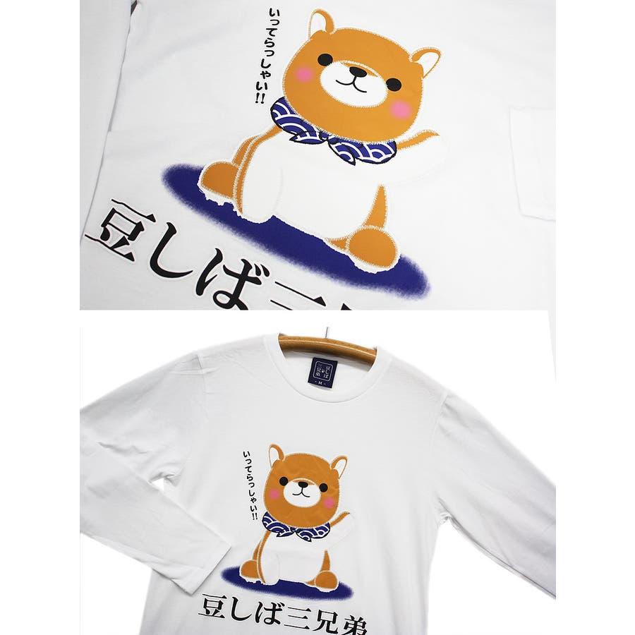ロンT 豆しば三兄弟 キャラクター ロングスリーブ Tシャツ レディース OK 6