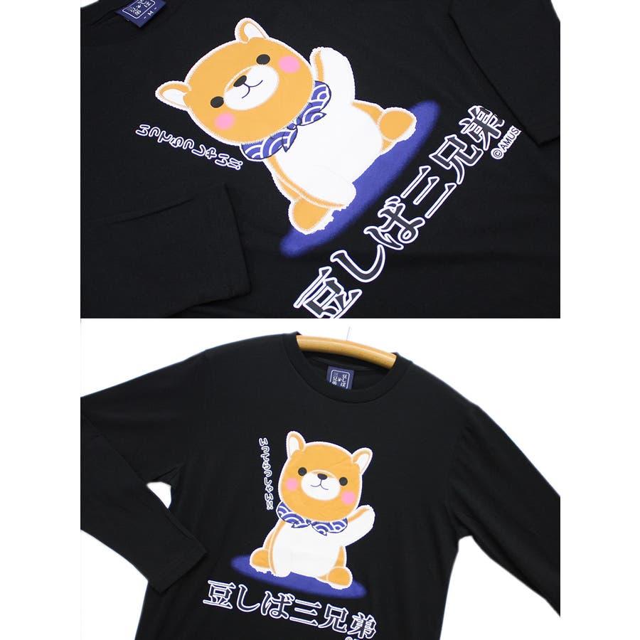 ロンT 豆しば三兄弟 キャラクター ロングスリーブ Tシャツ レディース OK 7