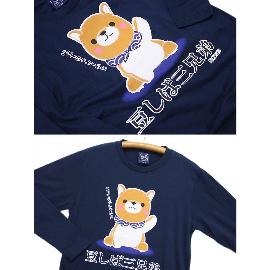 ロンT 豆しば三兄弟 キャラクター ロングスリーブ Tシャツ レディース OK 8