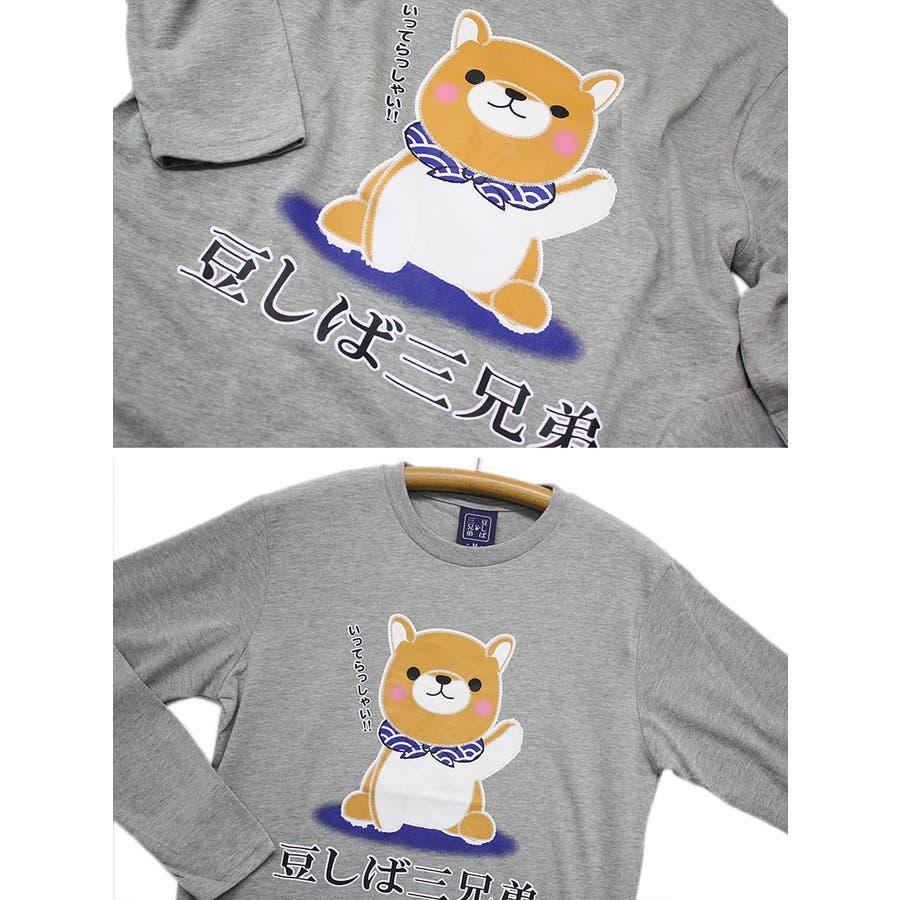ロンT 豆しば三兄弟 キャラクター ロングスリーブ Tシャツ レディース OK 9