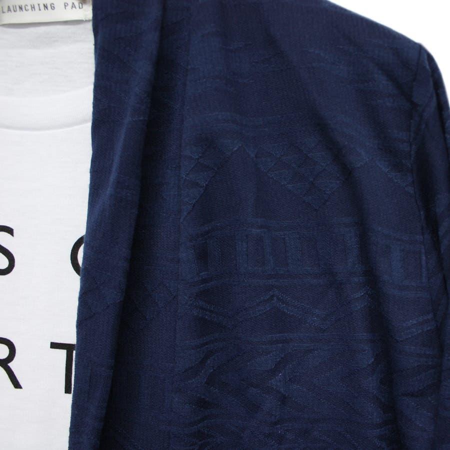 オルテガ ジャガード 長袖 6
