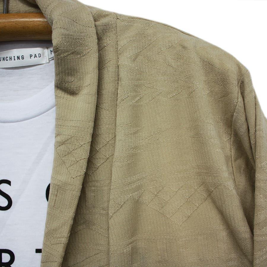 オルテガ ジャガード 長袖 7