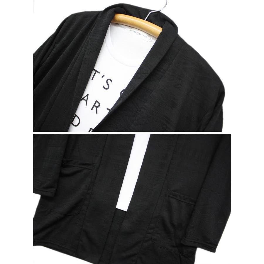 オルテガ ジャガード 長袖 8