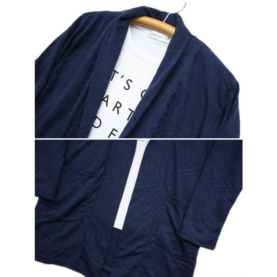 オルテガ ジャガード 長袖 9