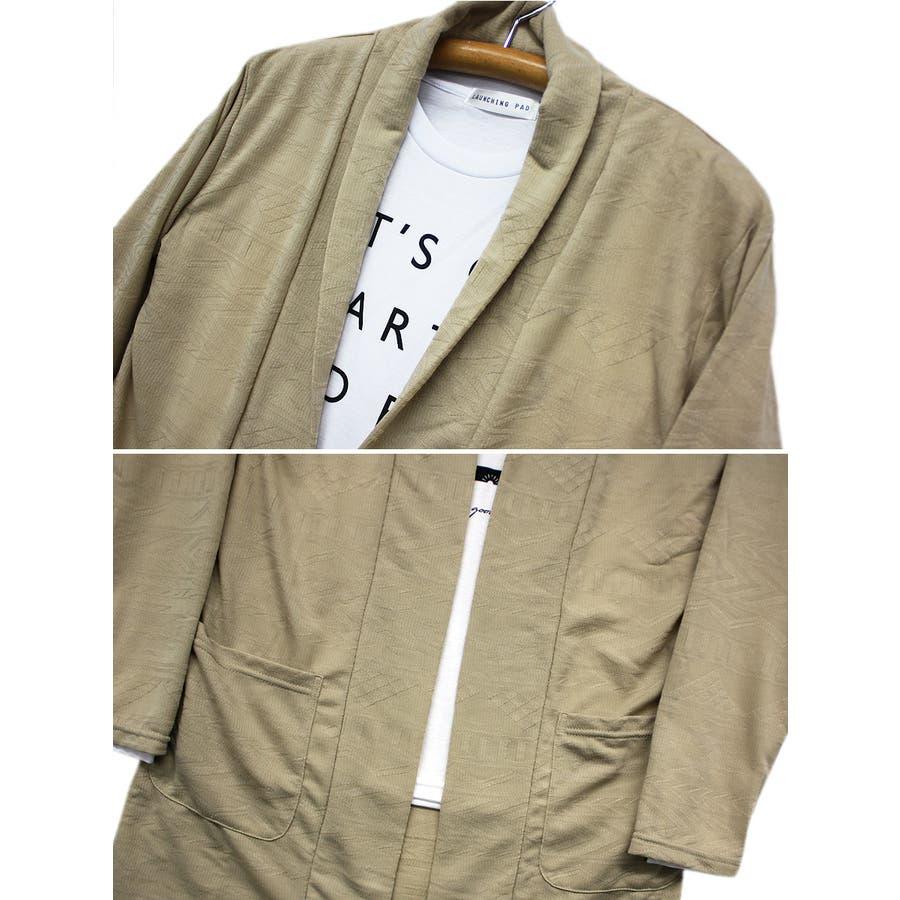 オルテガ ジャガード 長袖 10