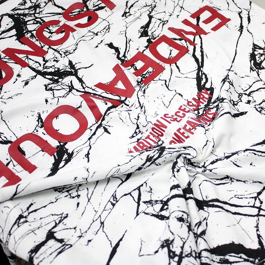 ロンT ワイド ビッグ シルエット マーブル 大理石 ストリート ロングスリーブ Tシャツ 大きいサイズ レディースOK 9