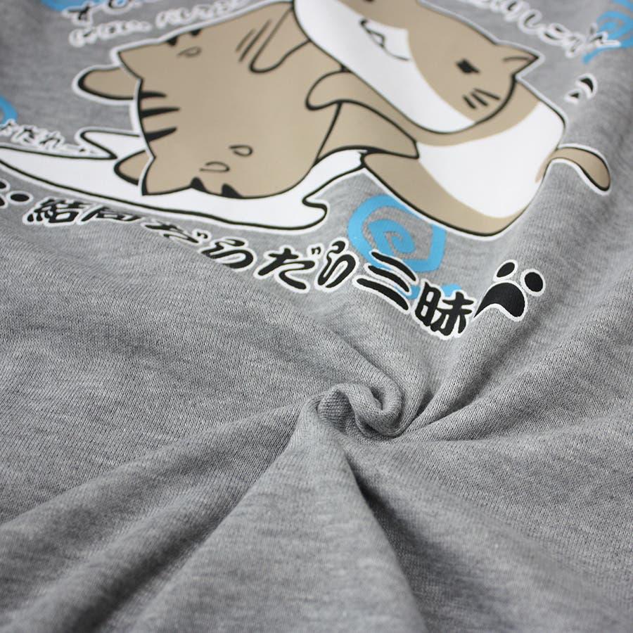 ねこぶちさん 猫渕さん「動かニャ〜イ!!」スウェット トレーナー 大きいサイズ レディースOK 9