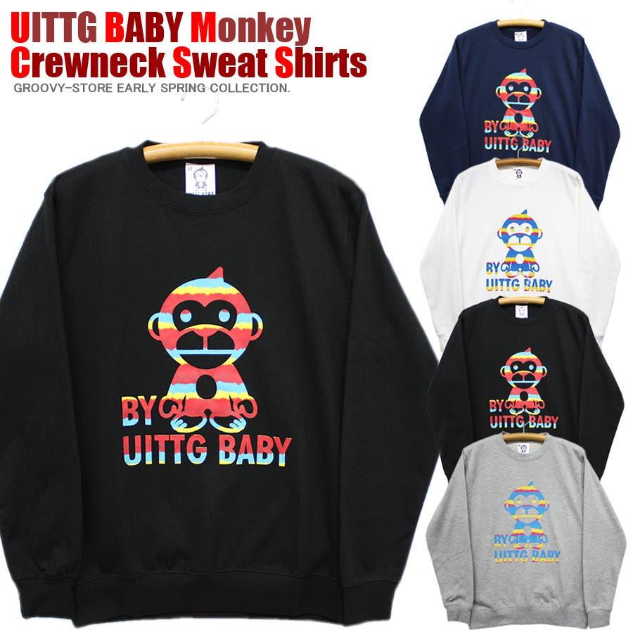 UITTG BABY トリコロール ストリート スウェット トレーナー レディース OK 1