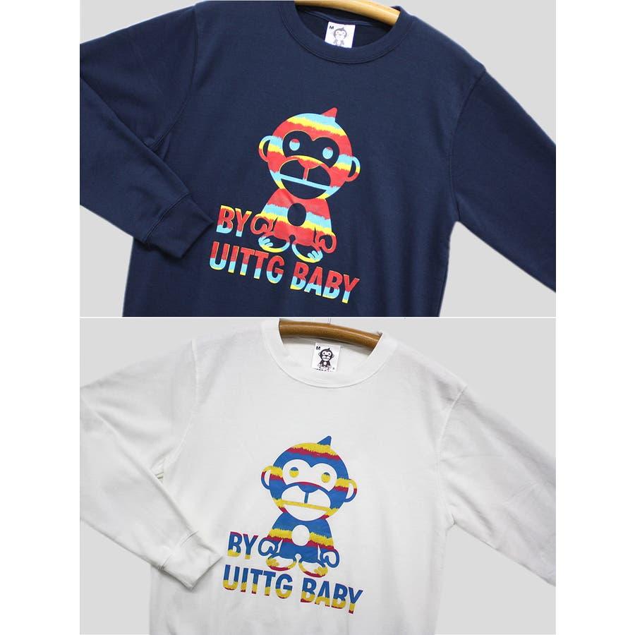 UITTG BABY トリコロール ストリート スウェット トレーナー レディース OK 7