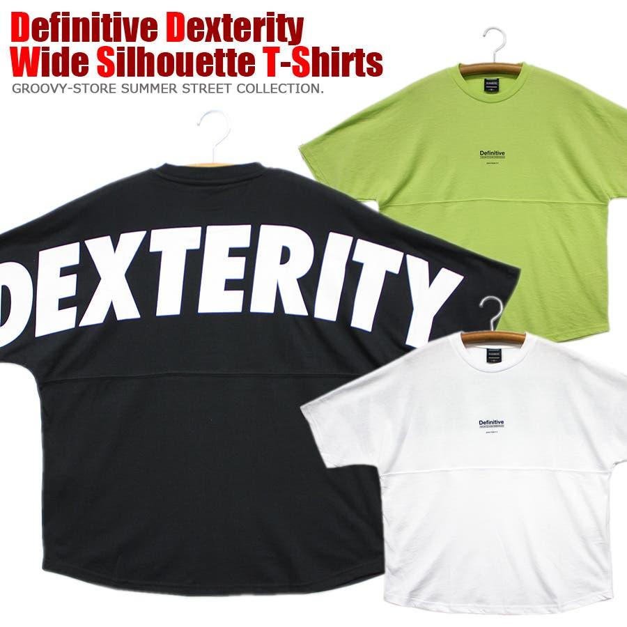 DEXTERITY ワイド ビッグ シルエット 切替 ストリート ドルマンスリーブ 半袖 Tシャツ レディース OK 1