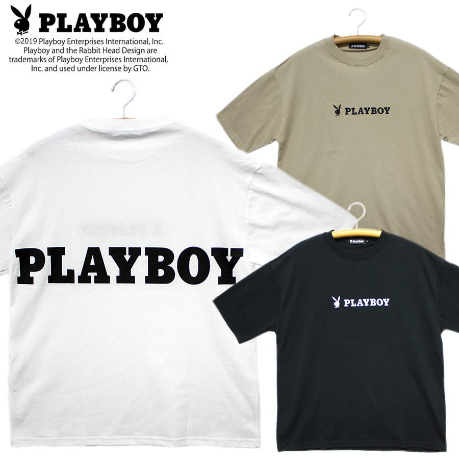 PLAYBOY ワイド ビッグ 1