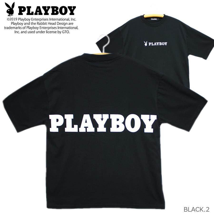 PLAYBOY ワイド ビッグ 21