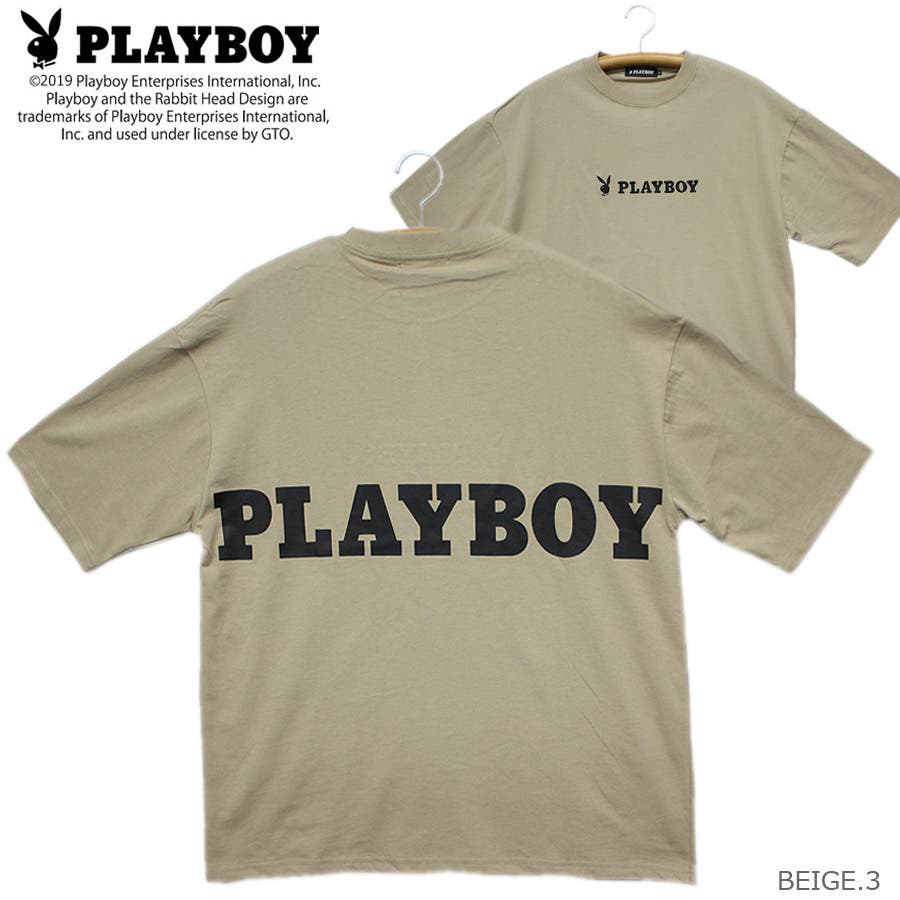 PLAYBOY ワイド ビッグ 41
