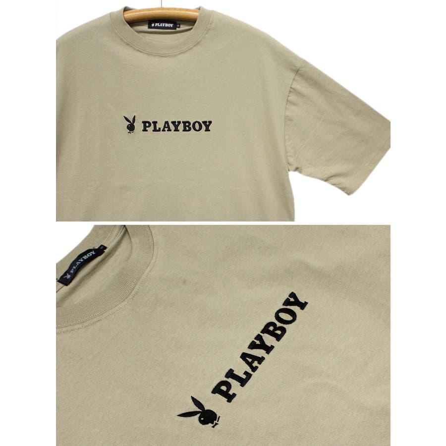 PLAYBOY ワイド ビッグ 7
