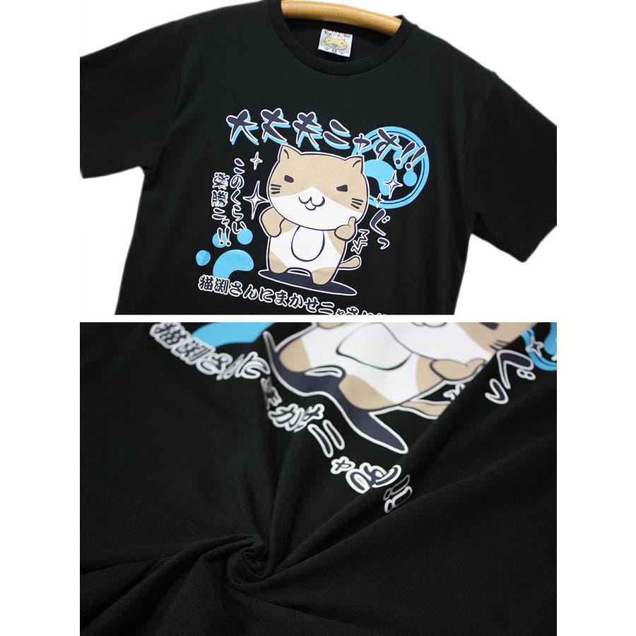 ねこぶちさん 猫渕さん 「大丈夫ニャす!!」 クルーネック 半袖 Tシャツ レディース OK 7