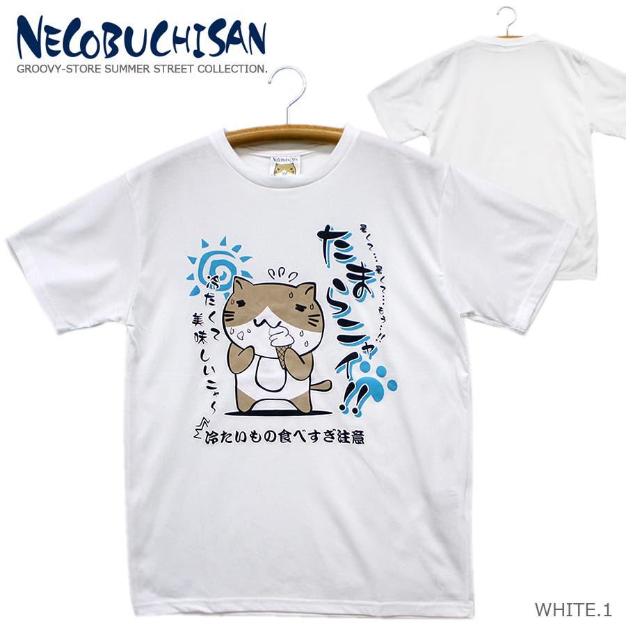 ねこぶちさん 猫渕さん 「たまらニャイ!!」 クルーネック 半袖 Tシャツ レディース OK 16