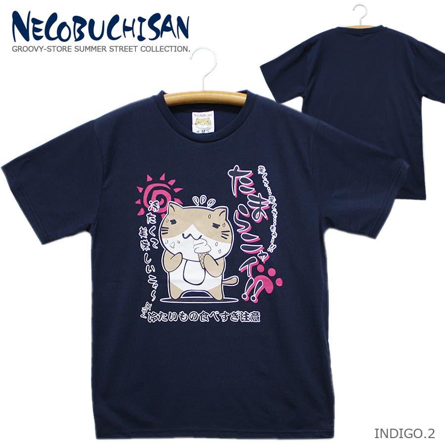 ねこぶちさん 猫渕さん 「たまらニャイ!!」 クルーネック 半袖 Tシャツ レディース OK 70