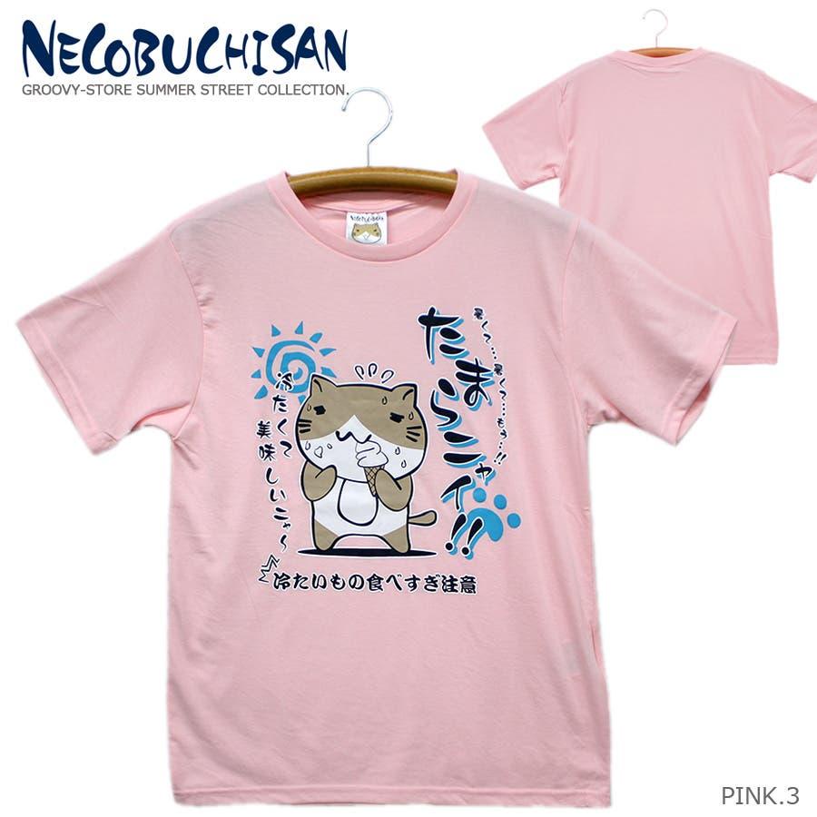 ねこぶちさん 猫渕さん 「たまらニャイ!!」 クルーネック 半袖 Tシャツ レディース OK 88