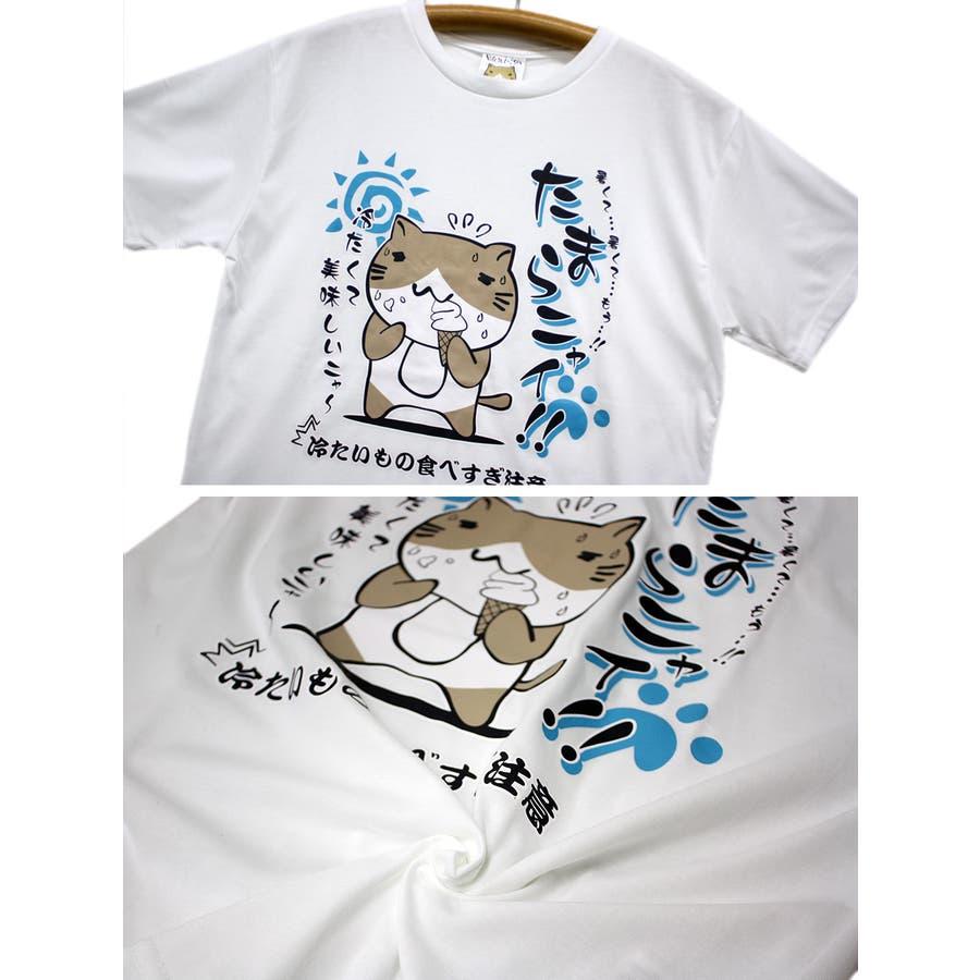 ねこぶちさん 猫渕さん 「たまらニャイ!!」 クルーネック 半袖 Tシャツ レディース OK 6