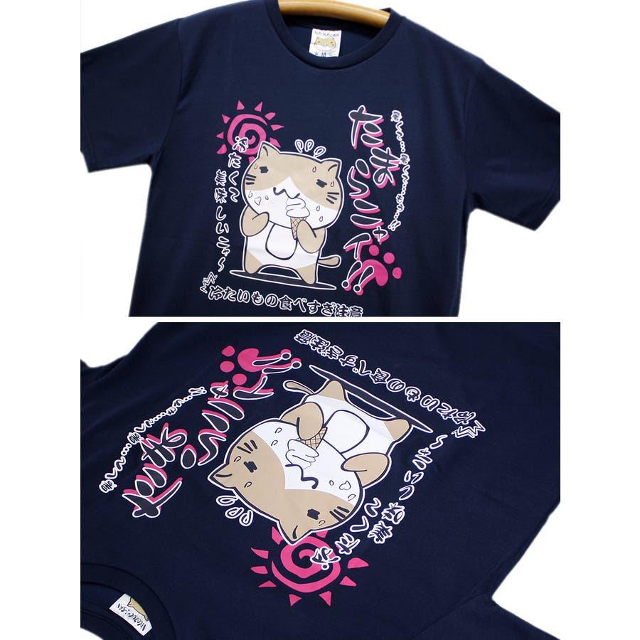 ねこぶちさん 猫渕さん 「たまらニャイ!!」 クルーネック 半袖 Tシャツ レディース OK 7