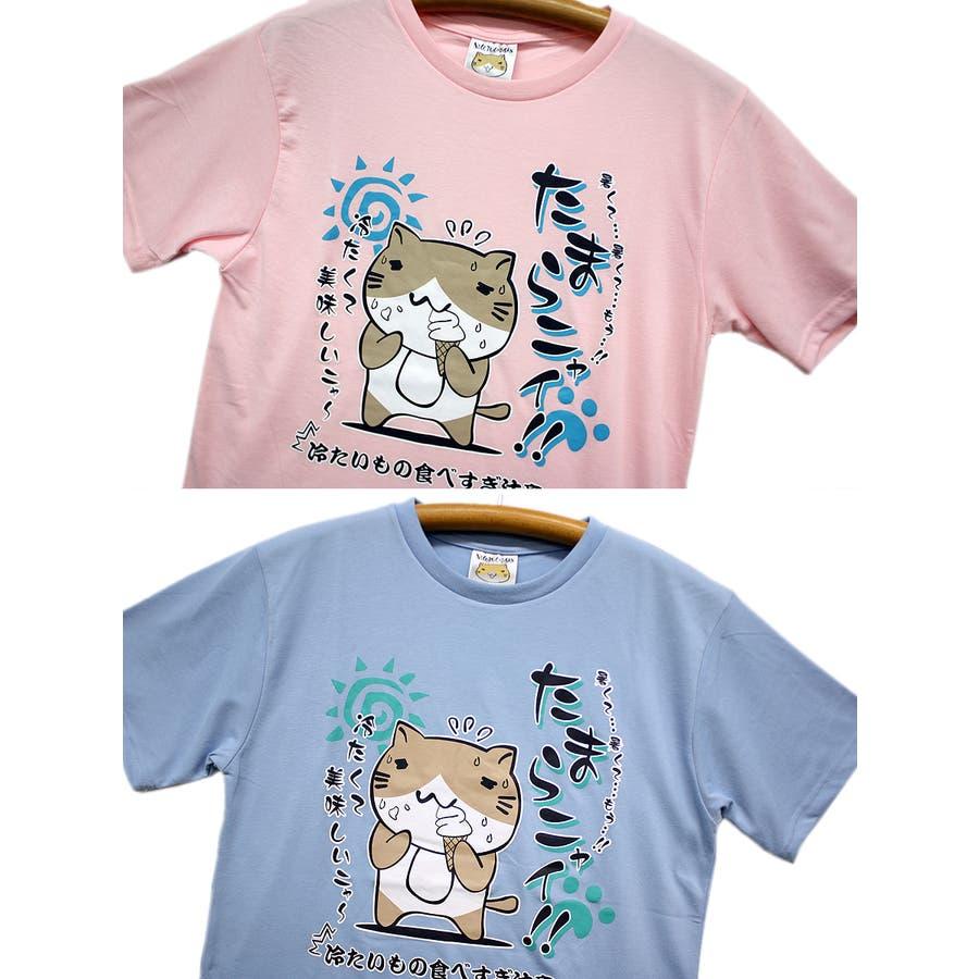 ねこぶちさん 猫渕さん 「たまらニャイ!!」 クルーネック 半袖 Tシャツ レディース OK 8