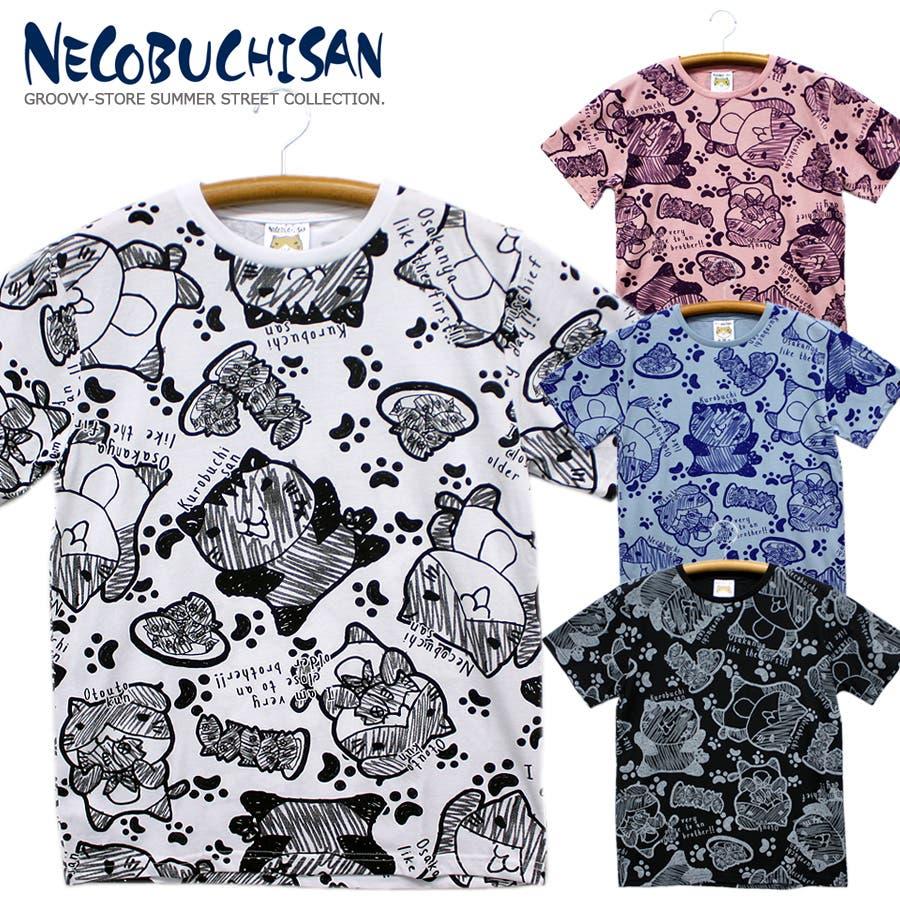 猫渕さん ねこぶちさん 総柄 クルーネック 半袖 Tシャツ レディース OK 1