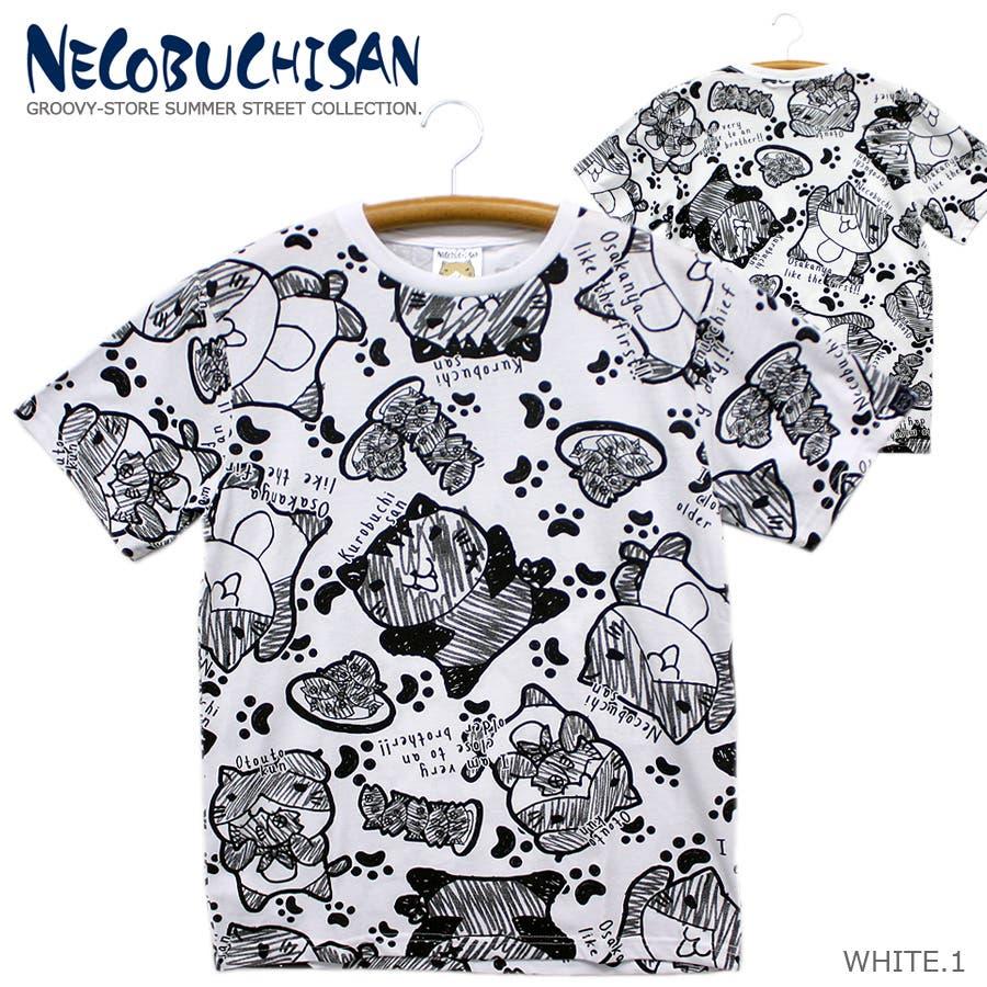 猫渕さん ねこぶちさん 総柄 クルーネック 半袖 Tシャツ レディース OK 20