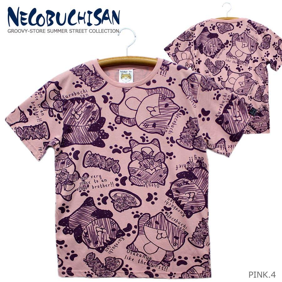 猫渕さん ねこぶちさん 総柄 クルーネック 半袖 Tシャツ レディース OK 93