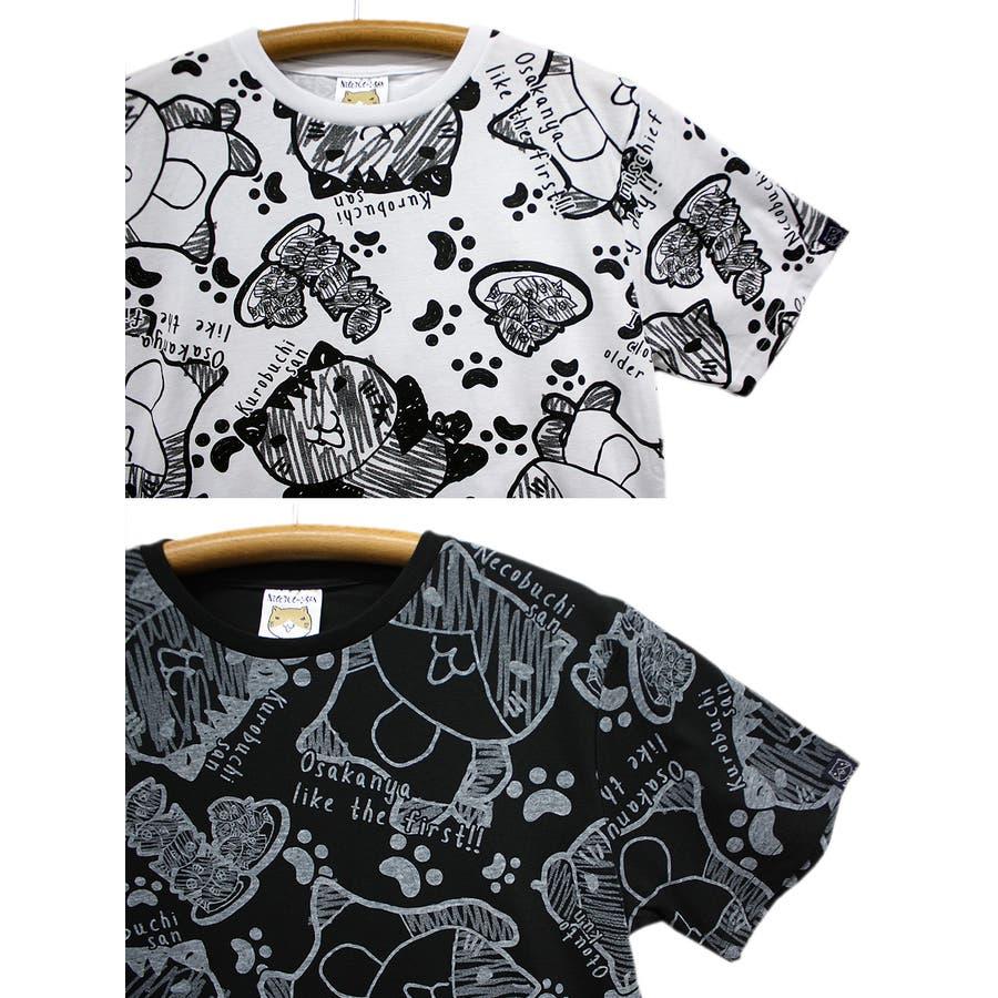 猫渕さん ねこぶちさん 総柄 クルーネック 半袖 Tシャツ レディース OK 6
