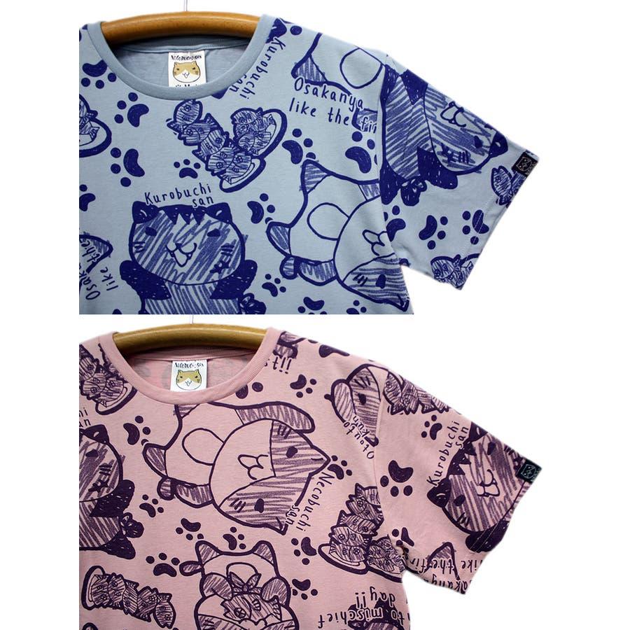 猫渕さん ねこぶちさん 総柄 クルーネック 半袖 Tシャツ レディース OK 7