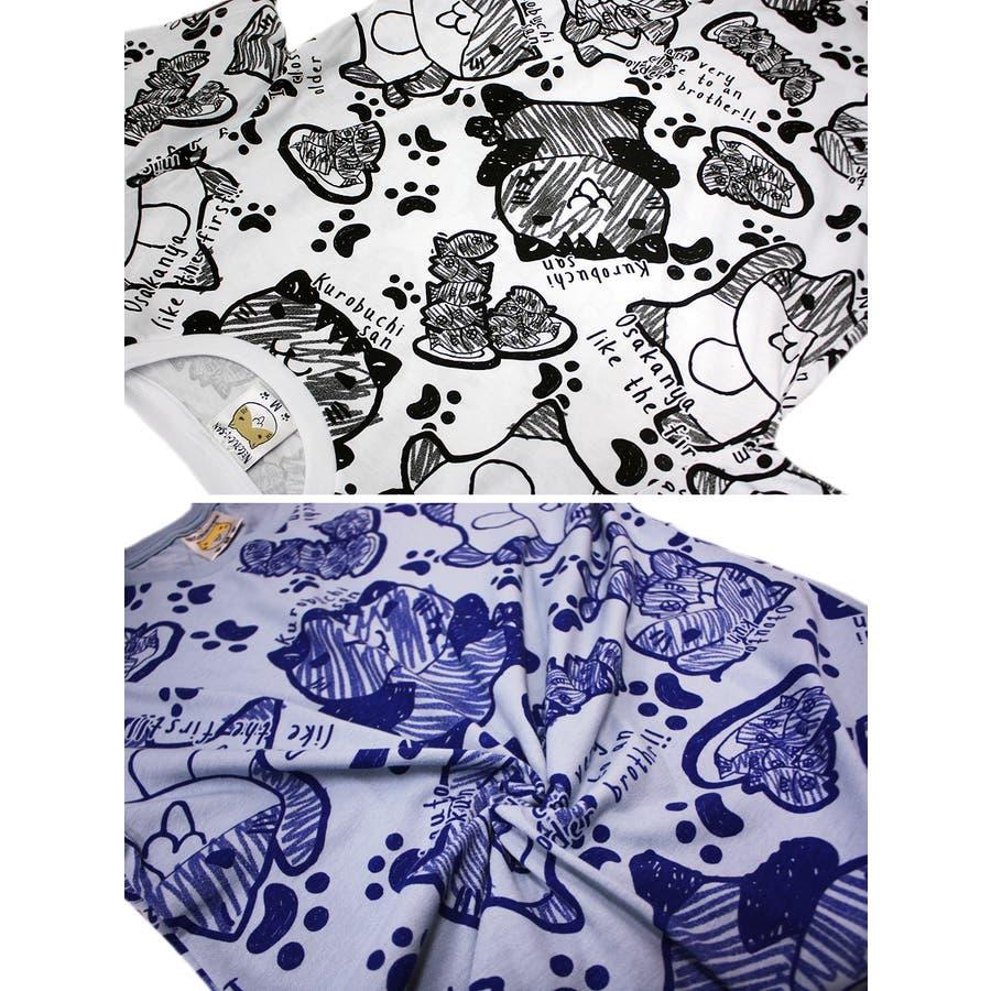 猫渕さん ねこぶちさん 総柄 クルーネック 半袖 Tシャツ レディース OK 8