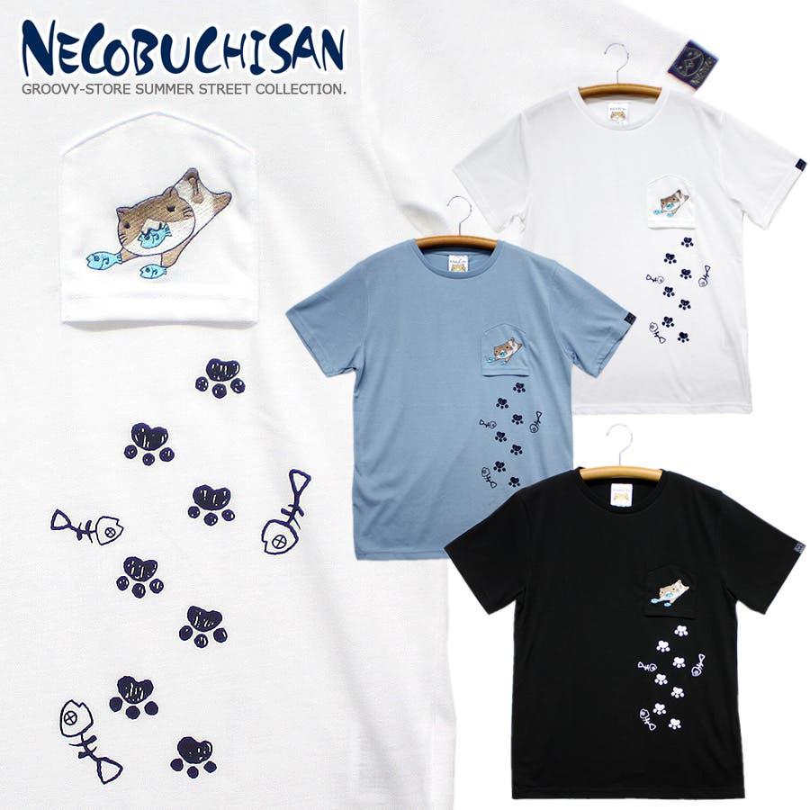 猫渕さん 逆さポケット 天竺 クルーネック 半袖 Tシャツ レディース OK 1